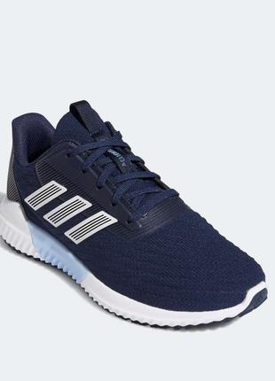 Женские кроссовки Adidas Climawarm 2.0 - G28957