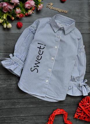 Офигенная рубашка с воланами primark 4-5лет
