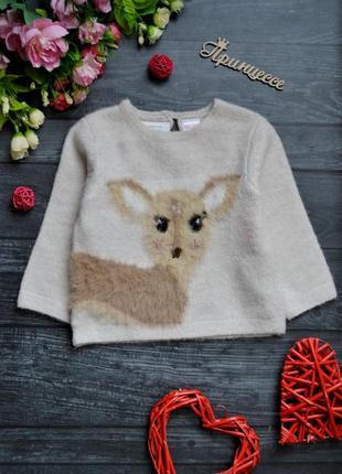 Офигенный свитер zara 9-12месяцев