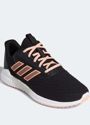 Женские кроссовки Adidas Climawarm 2.0 - G28958