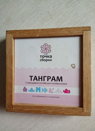"""Деревянная Головоломка """"Танграм"""""""
