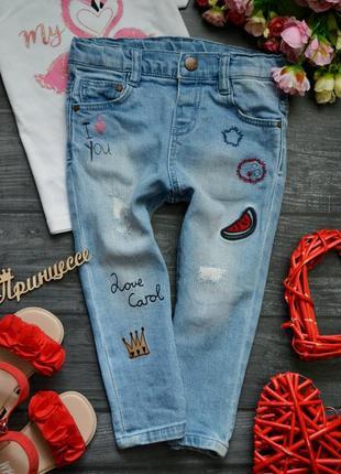 Классные джинсы zara 12-18месяцев