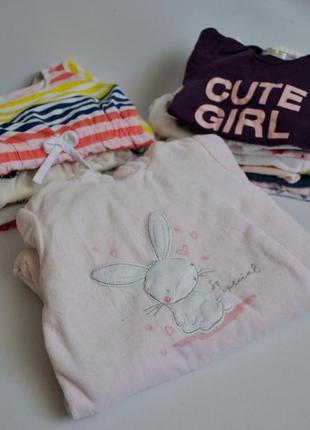 Пакет одежды вещей с рождения 0-6месяцев