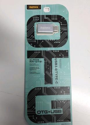 Перехідник OTG Type-C - USB
