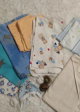 Набор для новорожденных , малыша пеленки, полотенце,постель, н...