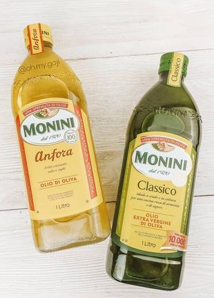 Оливкова олія Monini. Оливковое масло Monini