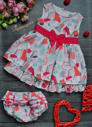 Очень красивое нарядно платье  трусики на памперс