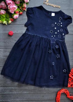 Очень красивое платье с фатином в блестках