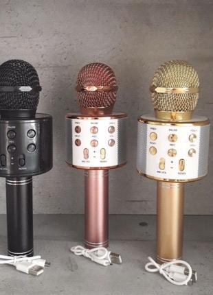 WS 8585 WS 1819 Q7 Q9 Блютуз караоке микрофоны! ВСЕ В НАЛИЧИИ