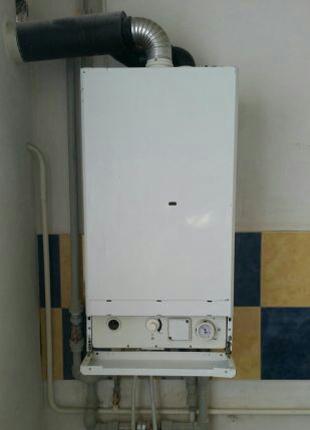 Газовый котел Ferroli N.E.V. 522 TSV / 1993 / Италия