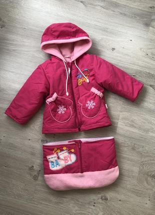 Конверт - трансформер, конверт - куртка для девочки