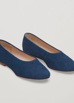 Cos балетки туфли замшевые кожаные