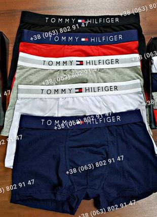 Акция! мужские трусы tommy hilfiger (5 шт.) + носки (9 пар) = ...