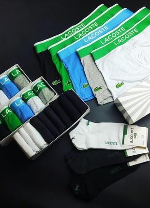 Акция! набор трусов 5 шт + набор носков 9 пар по цене 675 грн!