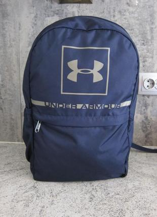 Рюкзак under armor, водонепроницаемый, оригинал