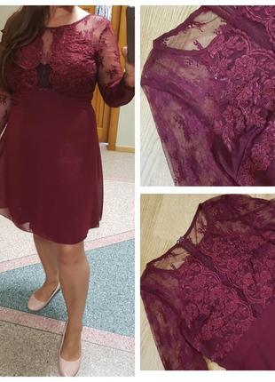 Кружевное шифоновое платье с вышивкой nlyone