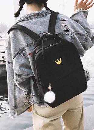 Холщовый рюкзак молодёжный тканевый