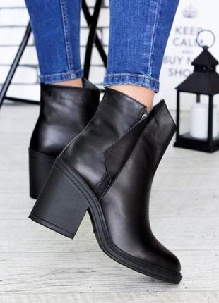 Кожаные/замшевые ботинки демисезон/зима