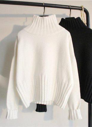 Мягкмй свитер под горло оверсайз. белый. черный. чёрный. кофта...