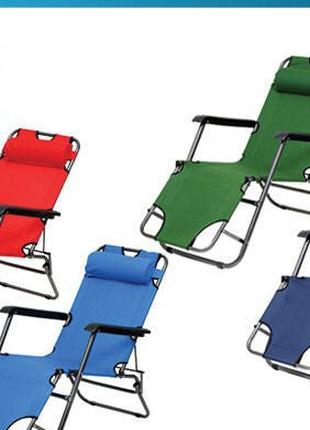 Садовое кресло шезлонг пляжный лежак розкладушка 3-кольори 178 см