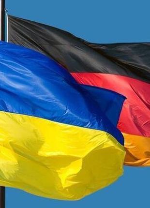 Робота в Німеччині вакансії для пари, чол.жін