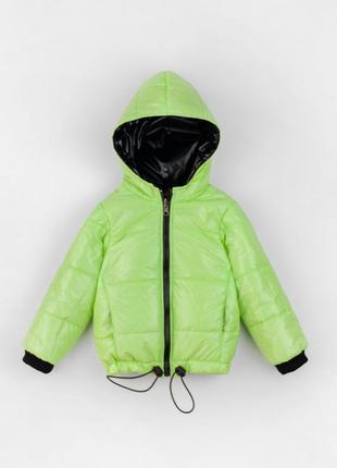 Новинка весны 2021 -курточки на девочку и мальчика.