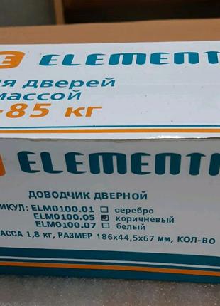 Доводчик дверей Elementis коричневий 45-85кг модель 603