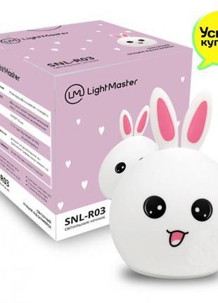 Ночник LightMaster силиконовый Кролик RGB 3 ААА меняет цвета
