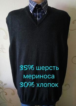 30% шерсть мериноса . теплый свитер джемпер без рукавов безрук...