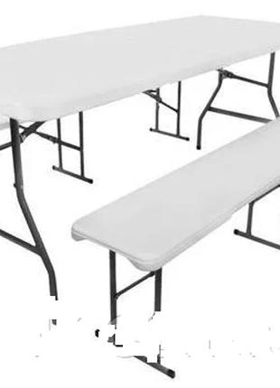 Акция! Стол складной раскладной туристический 180 см + 2 скамейки