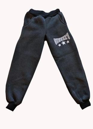 Теплые детские штаны для мальчика