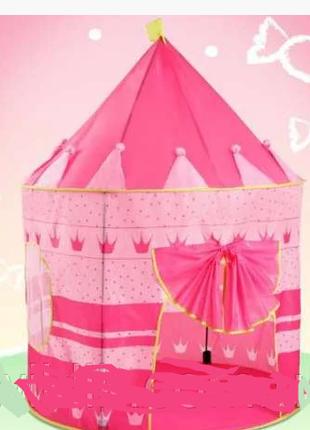 Детская игровая палатка намет шатер домик Замок розовая польша