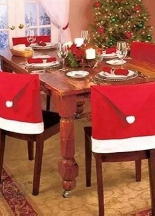 Новогодний чехол для стула или мешок для подарков