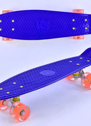 Скейт пенні борд Penny Board, Best Board 7070