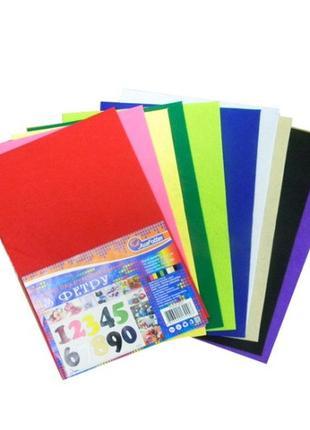 Бумага цветная Фетр