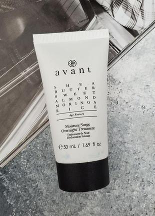 Антивозрастной ночной крем для лица avant skincare moisture su...