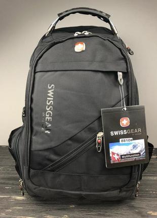 Швейцарский рюкзак swissgear 8810 cтильный городской школьный