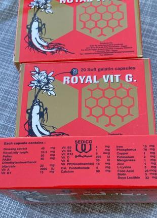 Шикарный мультивитаминный комплекс Royal Vit G.Египет