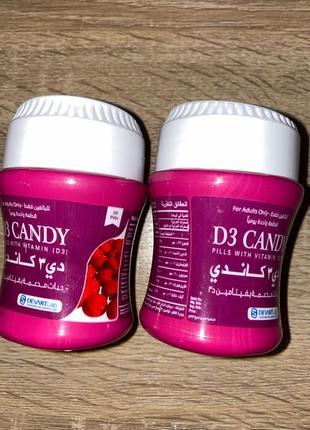 Шикарный витамин D3