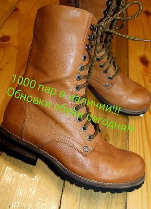 39 разм. ботинки vagabond. кожа