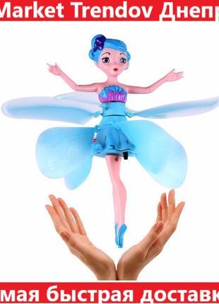 Кукла летающая фея Flying Fairy Голубая