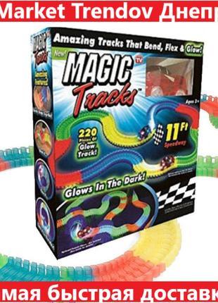 Гибкая гоночная трасса Magic Track (Мэджик Трек) 220 деталей 1 ма