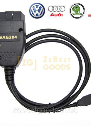 Автосканер для діагностики авто VCDS Vag-Com 20.4.1 HEX+CAN