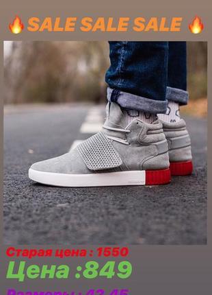 Мужские кроссовки adidas tubular серые