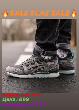 Мужские кроссовки asics серые евро-зима