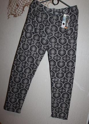 Женские брюки на меху с карманами размер 52-54 и 54-56