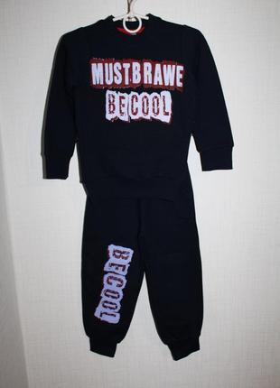 Утепленный костюм спортивный на мальчика 4-5 лет