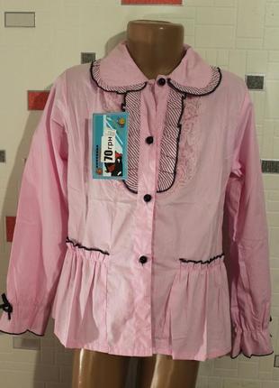 Блузка для девочки 8-9 лет