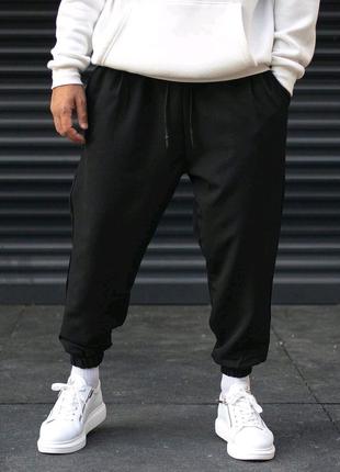 Мужские штаны ! Хит 2021 года
