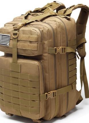 Рюкзак тактический Tactical Pro штурмовой армейский рейдовый 40л